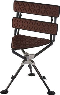 the ultimate hunting chair - 2coolfishing